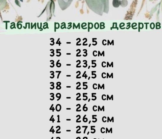 06e97483-f3a5-4c20-86f4-3c2e47eb45c0-1-671×1024